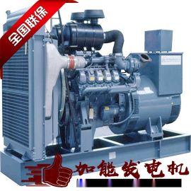 东莞厚街发电机组租赁 柴油发电机组