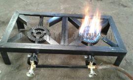 燃气灶  煤气灶