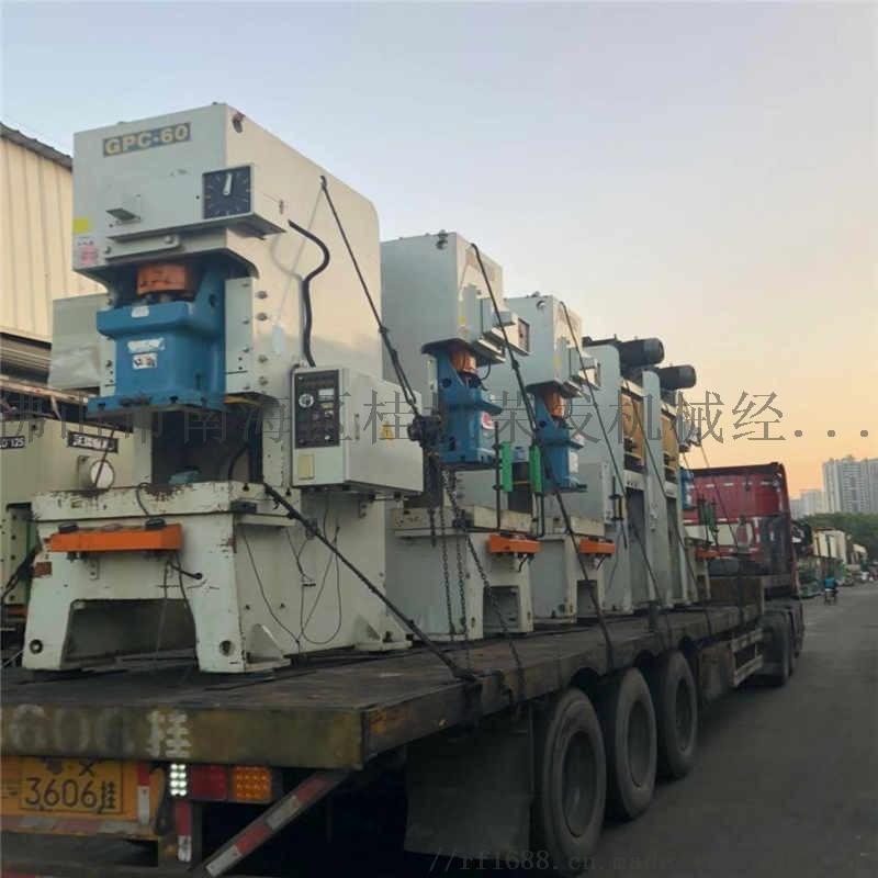 批量转让台湾二手冲床 自动送料60-160吨数控气动冲床 高性能冲床