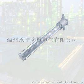 DJS48/127L(A)礦用本安型LED巷道燈