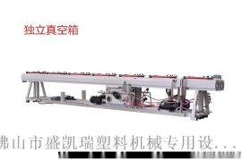 广东塑料辅机真空定径箱 定型台厂家行业