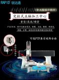 宁波高精密模具五轴联动加工中心-专业数控模具加工