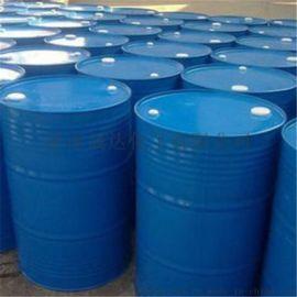 晟达120#溶剂油工业清洗剂 白电油 橡胶溶剂油