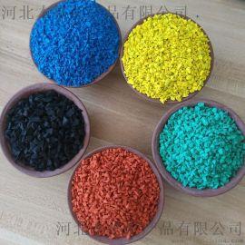 供应EPDM彩色颗粒 绿色橡胶颗粒 跑道颗粒