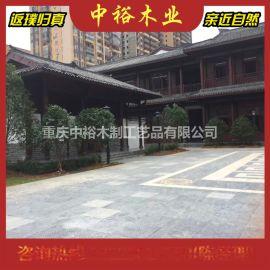 重庆洪崖洞仿古建筑碳化木凉亭景区、公园、庭院凉亭