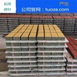广州环保彩砖、人行道砖哪里有卖