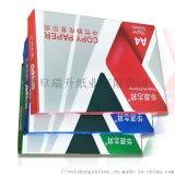 靜電複印紙廠家直銷 70g辦公列印紙a4紙500張