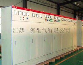 宜春铜鼓油浸式变压器生产厂家便宜的厂家
