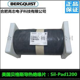 销售**贝格斯SilPad1200黑色导热绝缘片