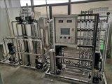 鍋爐軟化水設備|工業去離子水設備
