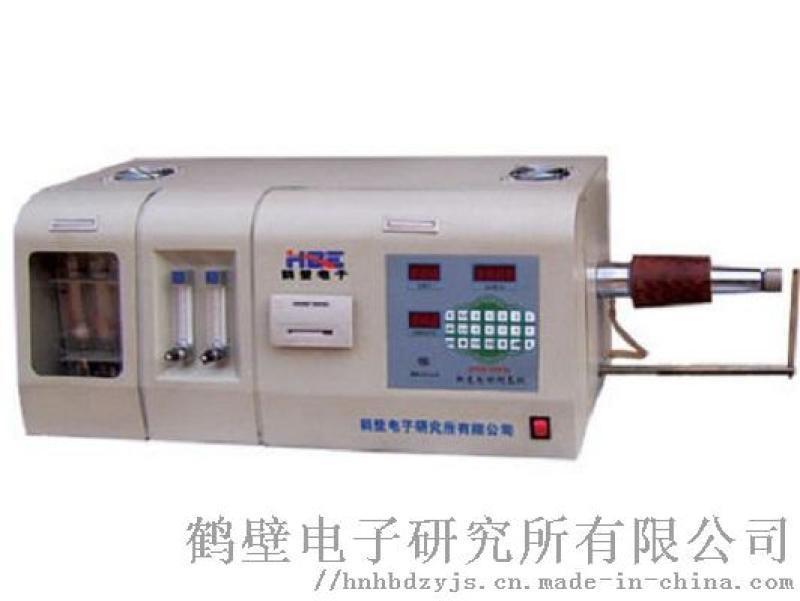 DYCH-2008A型快速自動測氫儀