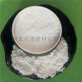 胶水填料用透明粉 涂料专用透明粉 水性透明粉