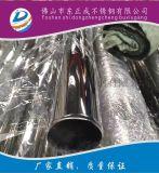 不锈钢家具管厂家,304不锈钢家具管