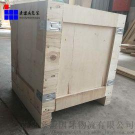 胶南免熏蒸木箱加工各种规格尺寸钢边箱多次重复使用