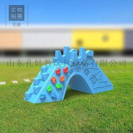 幼儿园室内户外小型滑滑梯攀爬钻洞组合万仞宫墙造型
