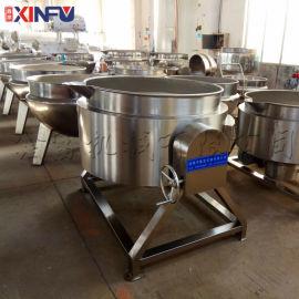 鑫富供应,立式蒸汽不带搅拌夹层锅,蒸煮锅,炒锅
