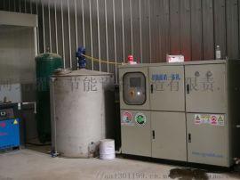 河北石家庄发电厂垃圾焚烧炉低氮燃烧联合脱硝技术