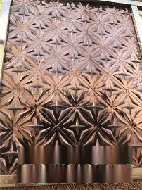 201.304不锈钢黑钛镜面钻石菱形压花