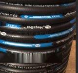 长期供应盖茨高压胶管