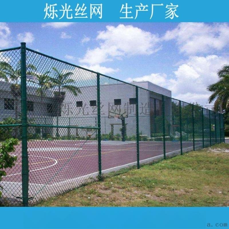 绿色排球场护栏网 绿色围网运动场现货围网护栏网直销