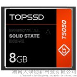 8GB 天硕(TOPSSD)工业级CF卡 存储卡