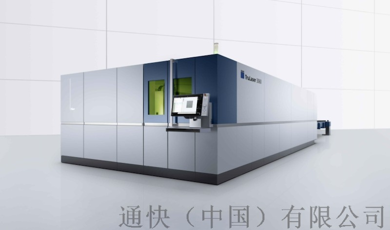 德國通快光纖鐳射切割機 trulaser 3060 fiber