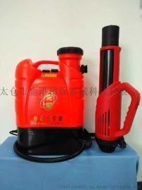 风送式电动静电喷雾器