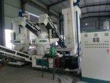 山東生物質顆粒機產線 600型木屑顆粒機價格