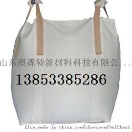 高强度防潮防变形用吨包