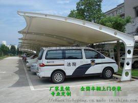 内江单位汽车棚、攀枝花膜结构停车棚案例