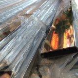 深圳不鏽鋼扁通,304不鏽鋼扁管廠家
