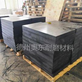 唐山供应 超高分子量聚乙烯衬板 自卸车厢衬板