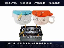 注射模具塑料注塑盒模具源头厂家