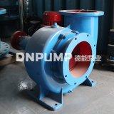 混流泵生产厂泵站设备定制化提供