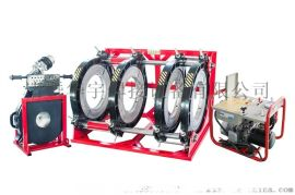 华宇400/450/500/630液压对接机热熔机