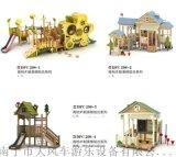 【大風車玩具】廣西幼兒園室外組合滑梯 南寧兒童滑梯