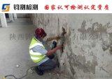 西安培训学校房屋检测鉴定中心-技术可靠