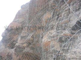 边坡防护网厂商-柔性边坡防护网-主动防护网施工