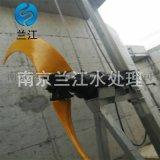 QJB闊葉式潛水推流器
