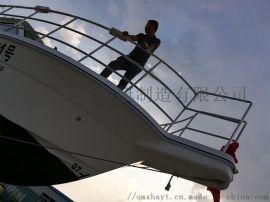 豪华钓鱼贵的钓鱼艇速度快的钓鱼船玻璃钢35英尺艇