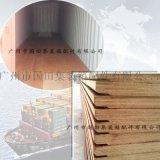 表面无污斑底板 集装箱专用地板 生产厂