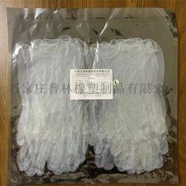 PVC一次性手套透明厨房餐饮家用食品级无尘无粉防滑