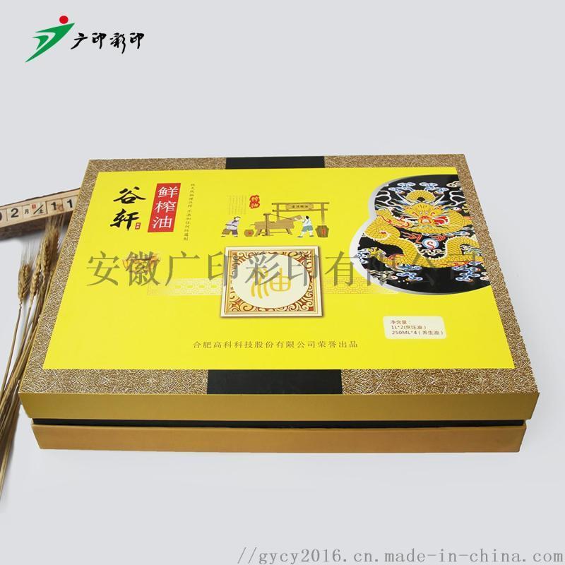 合肥茶叶礼品包装设计制作厂家 定制霍山石斛礼盒