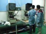 維修工業投影儀