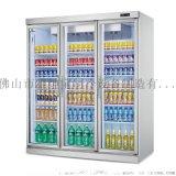冷藏展示柜 超市便利店啤酒饮料\水果商用立式保鲜柜