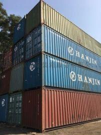 二手集裝箱 標準海運進出口專用集裝箱貨櫃