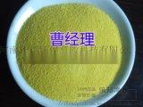 P板框过滤型巴中/眉山聚合氯化铝应用领域