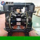 重慶綦江縣礦用氣動隔膜泵排污自吸隔膜泵廠家出售