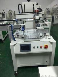 苏州市电源开关丝印机厂家路由器外壳充电器丝网印刷机