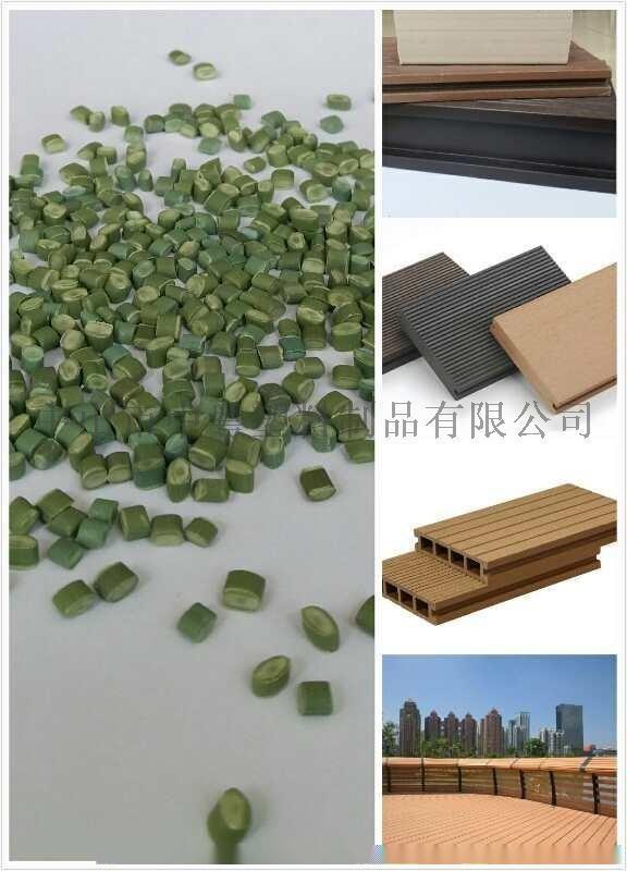 厂家直销木塑,塑木原材料颗粒PE复合料颗粒